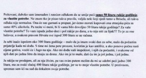 hit-hrvat-pie-carini-da-treba-400l-rakije-za-osobne-potrebe-400x600-20150312-20150326090231-52761f95c83164467c5db25e24e9a5d2